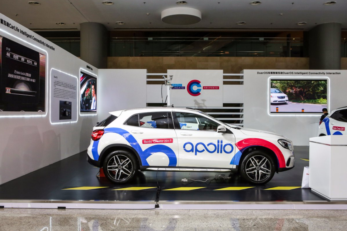 This is a photo of an electric car sourced from Baidu