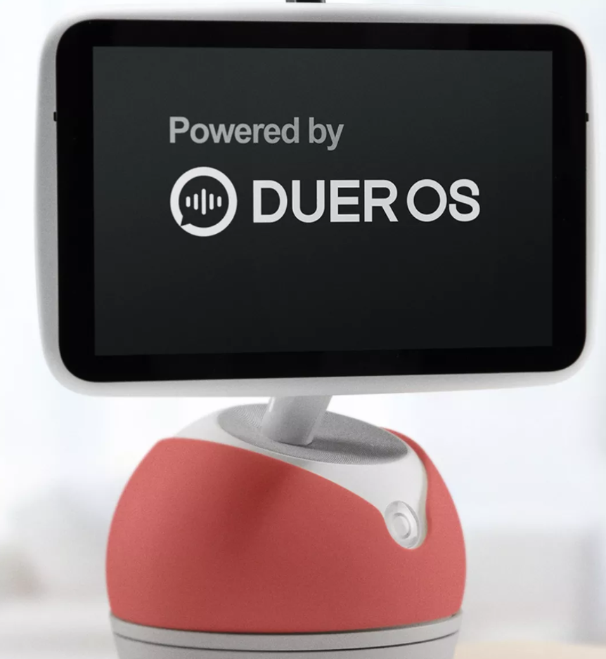 This is a technological device from Dueros and Baidu